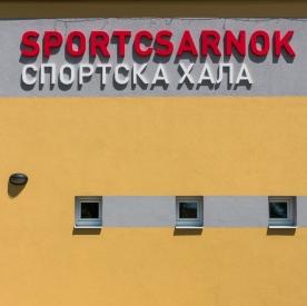 deszk sportcsarnok 1